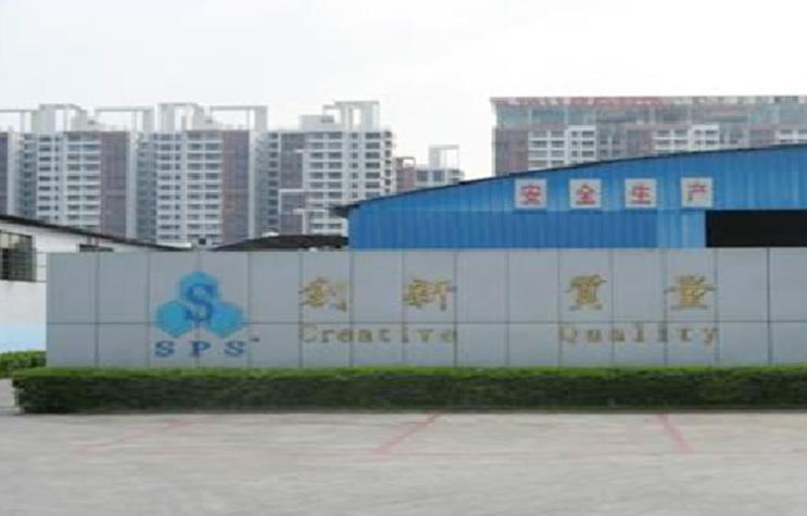 SPS (Guangzhou) Flame Retardant Material Co., Ltd. foi estabelecido